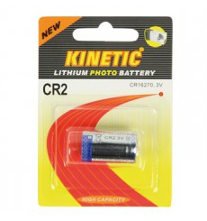 CR2 – Lithium Battery 3V for receiver RTU16-JR